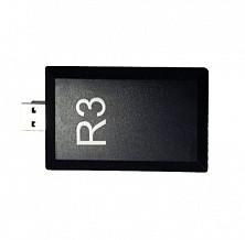 Extra USB Receiver